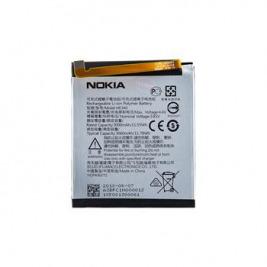 Nokia Baterie HE340/HE347 3000mAh Li-Pol (Bulk)