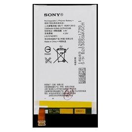 Sony 1288-1798 Baterie 2300mAh Li-Pol (Bulk)