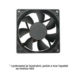 PRIMECOOLER PC-6020L12S SuperSilent