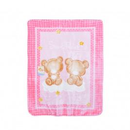 COPITO GOLD Deka španělská dětská 548 Pink 80 x 110