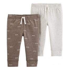 Nohavice dlhé - hnedá -béžová 2ks, 3m