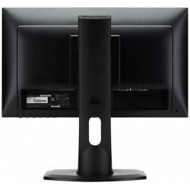 20'' LCD iiyama ProLite B2083HSD-B1 - 5ms, 250cd/m2,1000:1, VGA, DVI, repro, pivot, výšk.nastav.